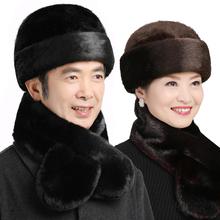 中老年fa东北男老头le太太帽子女保暖爷爷奶奶老的棉帽