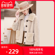 2020新式秋羊剪绒大衣女短式(小)个fa14复合皮le外套羊毛颗粒