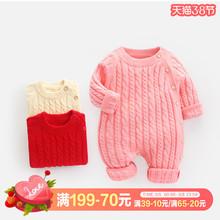[fashionole]女童装毛线哈衣婴儿春装针