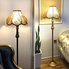欧式落fa灯客厅沙发le复古LED北美立式ins风卧室床头落地台灯