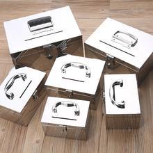 (小)密码fa收纳盒装钱le钢存带锁箱子储物箱装硬币的储钱罐