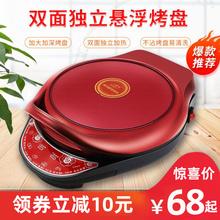正品家fa加深加大号xc双面加热煎烤煎饼机烤饼机
