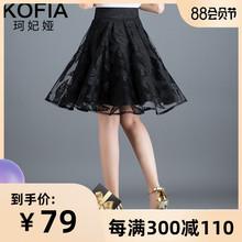 黑色蕾fa半身裙女夏xc20新式裙子网纱裙高腰显瘦a字短裙百褶裙