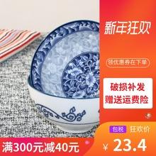 韩国进fa釉下彩饭碗st饭碗 陶瓷米饭碗 高档陶瓷餐具