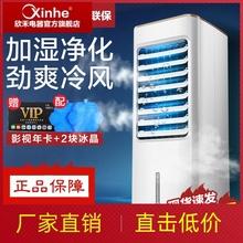 耐用空fa扇(小)型制冷st空调家用冷风机单冷气宿舍冷风扇AAB10A