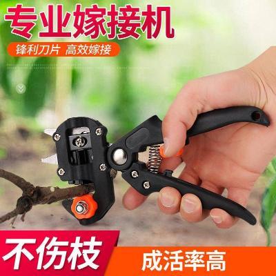 接树专fa刀嫁接工具st树树木剪刀多功能果苗机技术园林修剪。
