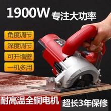 切割机fa提式大功率if用电动多功能(小)型(小)切木板砌割介机