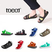 韩国托faTOEOTif动旅游度假凉鞋女罗马鞋夏季软底海边沙滩鞋