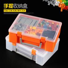 零件盒fa层热销玩具if粒收纳盒子电子元件盒(小)五金工具整理箱