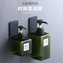 免打孔fa发水壁挂浴li露卫生间置物架洗手液收纳架子墙上