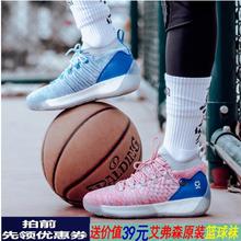 艾弗森篮球鞋高帮鸳鸯耐磨