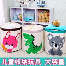 儿童玩具收纳箱筐桶篓束口
