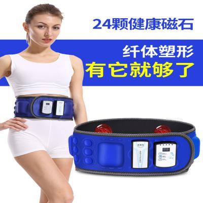高档充电款瘦身腰带甩脂机