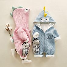 新生儿潮牌衣服婴儿春装套