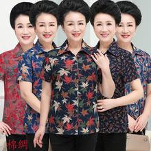 中老年女装夏装绵绸短袖衬衫妈fb11奶奶的cb爽大码上衣开衫