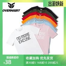 JG军fb夏季新品个fhT恤高弹透气短袖吸湿速干男生圆领半袖