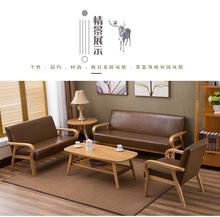北欧简fb日式皮艺沙fp(小)户型沙发茶几组合实木单的双的三的