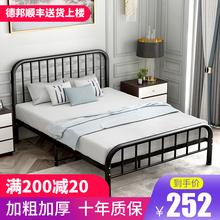 欧式铁fb床1.8米da米北欧单的床简约现代公主床铁床