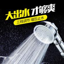 初旭通fb手持花洒喷da增压大出水淋浴雨洗澡高压加压软管套装