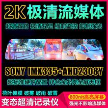 12寸fb高清夜视流da视镜免安装无线停车监控24(小)时