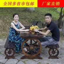 。户外fb艺碳化木全cs具休闲庭院桌椅凳椭圆车轮火烧炭烧木桌