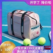 哐花村fb行包女包2rx新式潮流短途可爱单肩手提大包健身运动包包