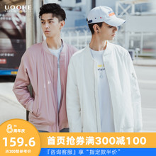 UOOfbE男士夹克rx  2019秋装新式日系嘻哈潮流百搭轻潮