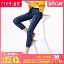 逸阳女fb2020新rx牛仔裤九分裤女夏式铅笔裤紧身八分裤1802