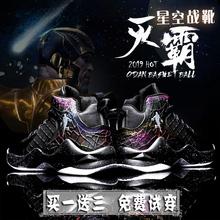 [fbprx]篮球男鞋春秋季高帮板鞋男