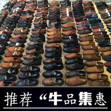 杂式精fb男鞋皮鞋户rx休闲鞋旅游鞋潮鞋子青年商务休闲皮鞋男