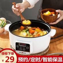 [fbprx]电炖锅快速煲汤锅宿舍煮粥