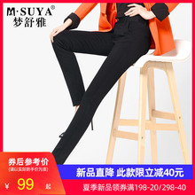 梦舒雅fb裤2020rx式高腰(小)脚裤女大码黑色铅笔长裤休闲西裤子