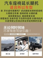 开车简fb主驾驶汽车zx托垫高轿车新式汽车腿托车内装配可调节
