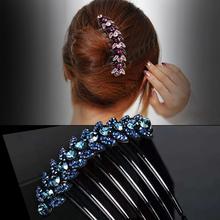 插梳发fb发夹水钻边zj发卡压夹时尚夹子优雅顶夹头饰女