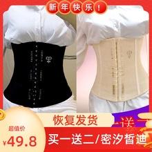 micfbsty密汐zj网束腰带女瘦身收腹产后束腹塑腰抖音同式腰封