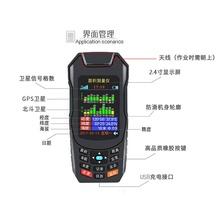 测绘用fb测距仪锂电zj计亩仪园林测亩仪gps定位田地坡地家用