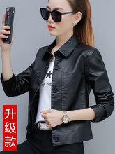 女士(小)皮衣外套短fb5pu短式zj019新式潮时尚韩款加绒秋冬机车