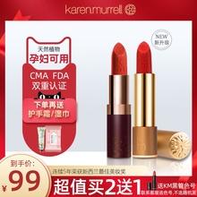 KM新fc兰karedhurrell口红纯植物(小)众品牌女孕妇可用澳洲