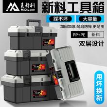 五金多fc能维修工具hq大中(小)号塑料电工家用车载收纳盒