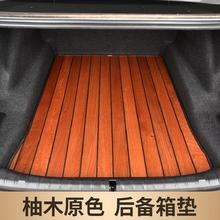 系宝马fc汽车地板5hq3实脚垫740lix3x5x6530lix1
