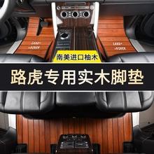 东风风fcCM7专用hq车脚垫柚木地板7七座2018式内饰改装定制。