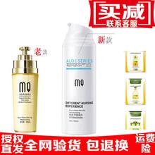 3瓶6fc 玛茜四倍hq湿乳液爽肤补水去黄收缩毛孔紧致淡皱去细纹