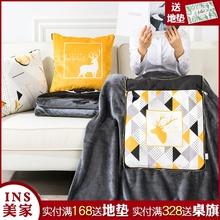 黑金ifcs北欧子两ta室汽车沙发靠枕垫空调被短毛绒毯子