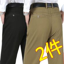中年男士fc1冬季休闲qw绒加厚款宽松长裤中老年的秋季男裤子