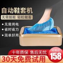 鞋套机家用全自动新款鞋膜