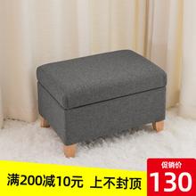 布艺换鞋fd家用客厅简dc床尾沙发凳子脚踏长方形收纳凳可坐的