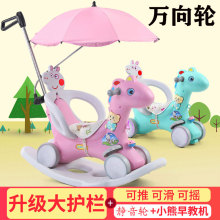 木马儿fd摇马宝宝摇dc岁礼物玩具摇摇车两用婴儿溜溜车二合一