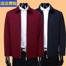 春秋季中老年男士加绒加厚翻领fd11克衫中dc上装爸爸父亲装
