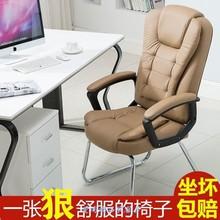 电脑椅家用fd适久坐(小)型au背椅子老板椅职员柔软舒适固定扶手