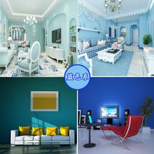 乳胶漆fd童净味环保ou漆彩色水性自刷墙家用无甲醛室内墙面漆